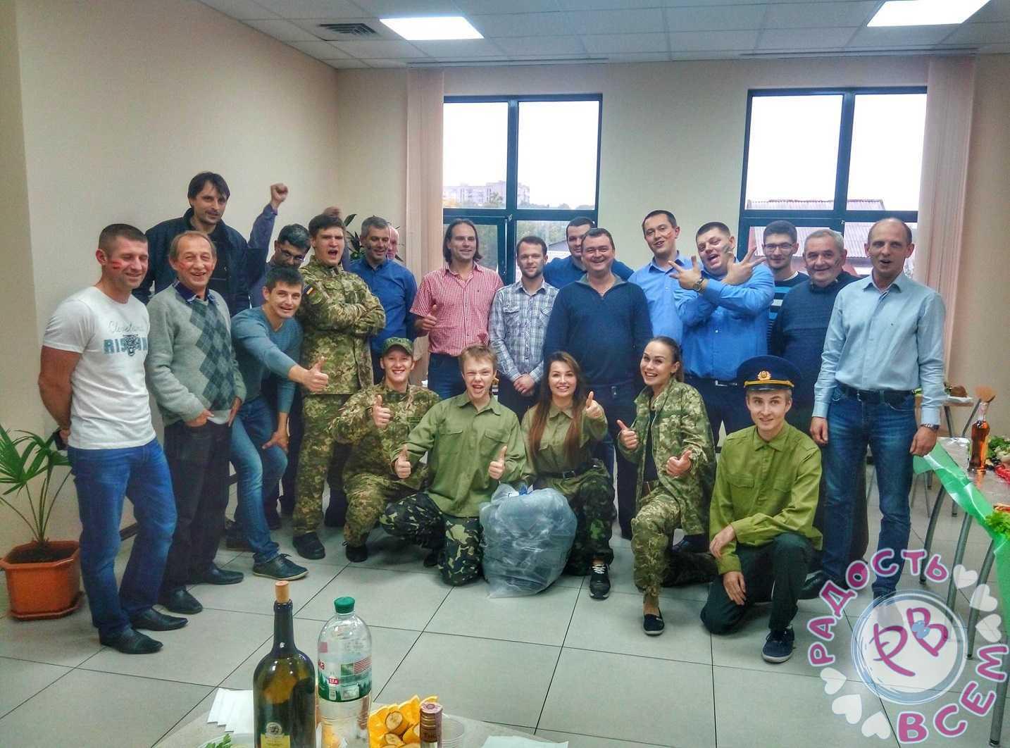 Милитари вечеринка